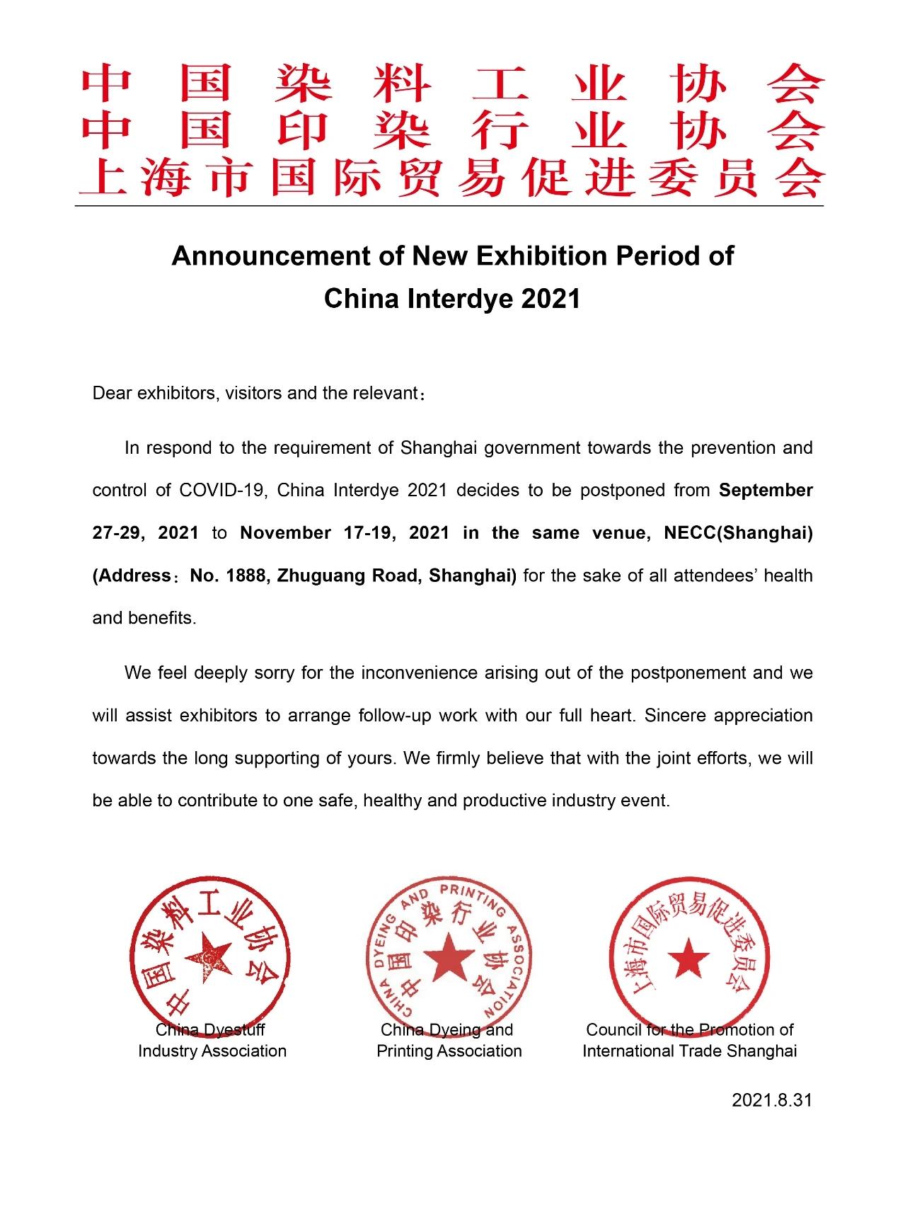 China Interdye 2021